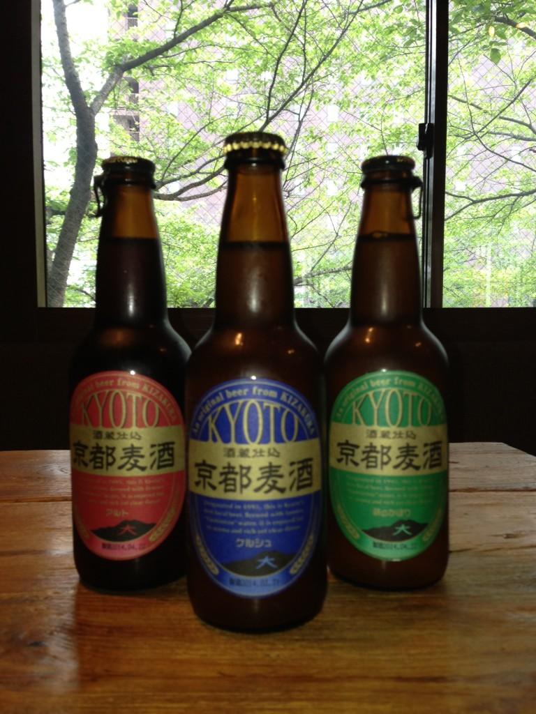 _京都麦酒